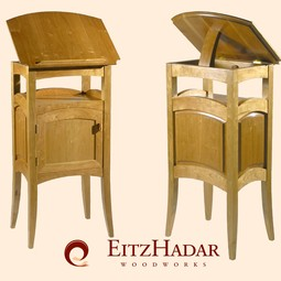 Cherry Lectern by Eitz Hadar Woodworks