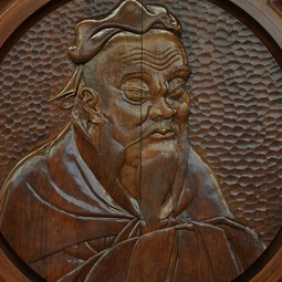 Carved Confucius Door by Chautauqua Woods